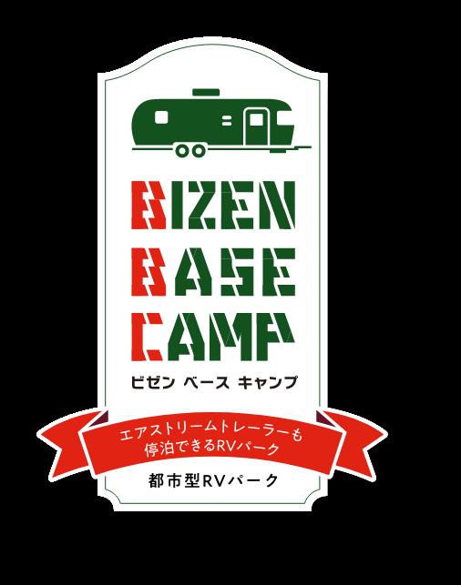 Bizen Base Camp
